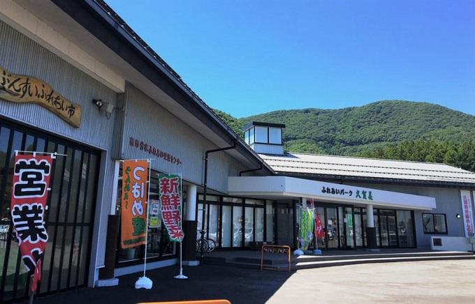 新潟県】温泉付き車中泊ポイント...